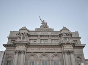 ايجار سيارات باهيا بلانكا, الأرجنتين