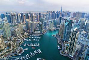 ايجار سيارات دبي, الإمارات العربية المتحدة