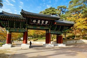 ايجار سيارات جيونج سانج دو, كوريا الجنوبية
